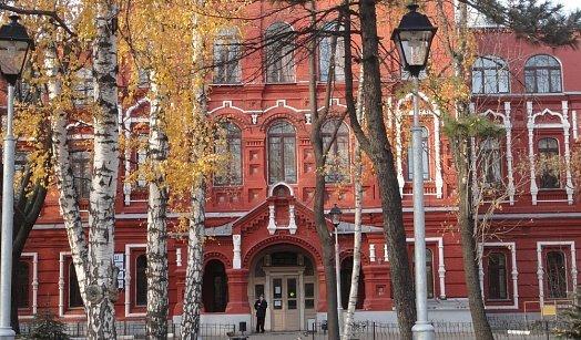 Официальный сайт  Городская больница 41 г Екатеринбург