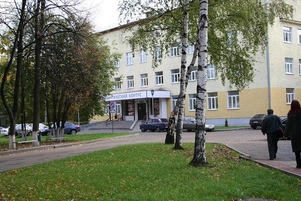 RJD Semashko