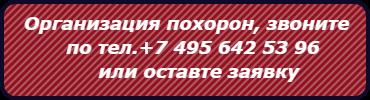block-vizova-1